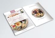 美食沙拉画册封面图片