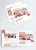 粉色奶昔饮品画册封面图片