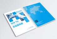 蓝色企业宣传画册封面图片