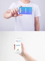 手持手机样机图片图片