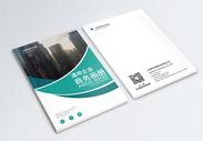 绿色商务企业画册封面图片