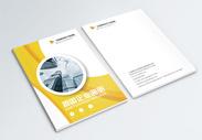 黄色企业画册封面图片