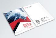 红色企业画册封面图片