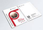 红色企业宣传画册封面图片