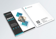 商务企业画册封面图片