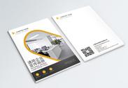 黄色简洁企业宣传画册封面图片
