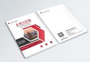 红色简洁企业画册封面图片