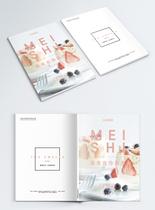 美食甜品画册封面图片