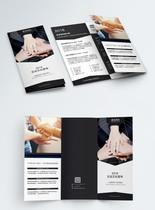 企业文化宣传三折页图片