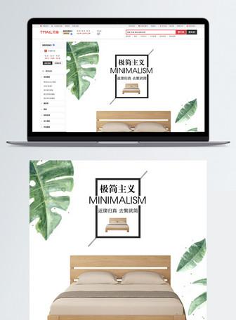 实木床淘宝天猫详情页