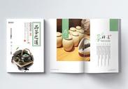 茶叶品茶画册整套图片