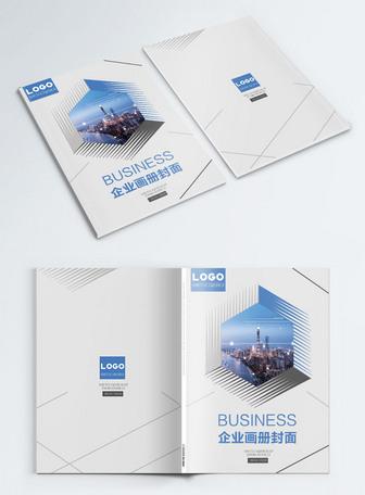 城市企业画册封面模板