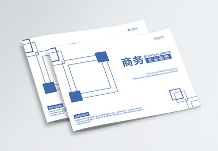 简约边框商务画册封面图片