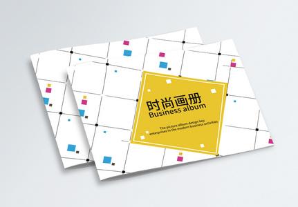 几何企业画册封面图片