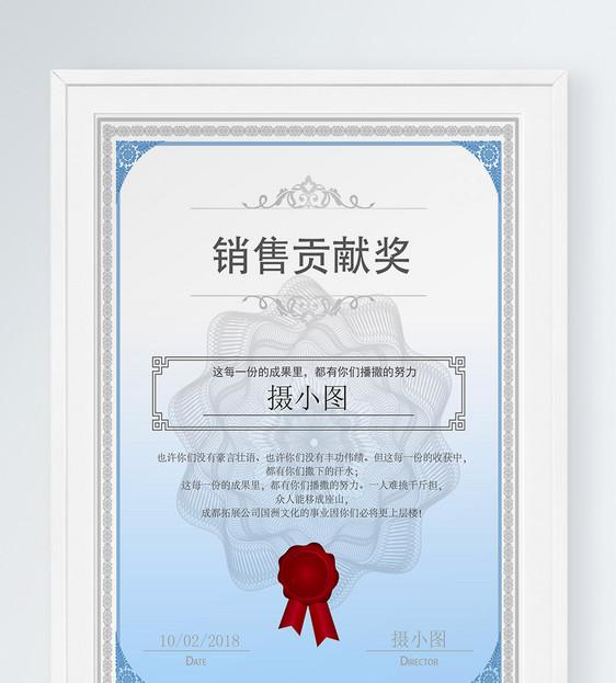 银色华丽销售贡献奖图片素材_免费下载_psd图片格式