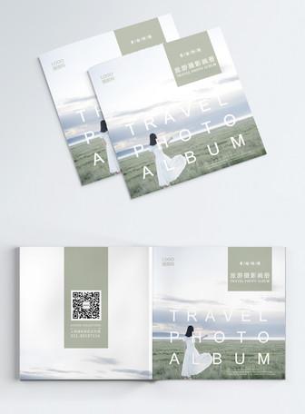 旅游摄影写真青海画册封面