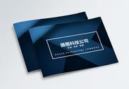 蓝色科技企业宣传画册封面图片