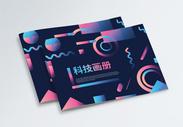 时尚几何科技画册封面图片