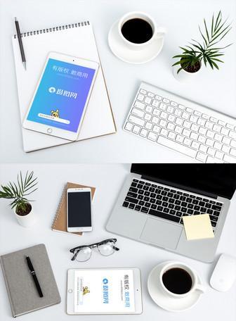 办公桌苹果iPad样机