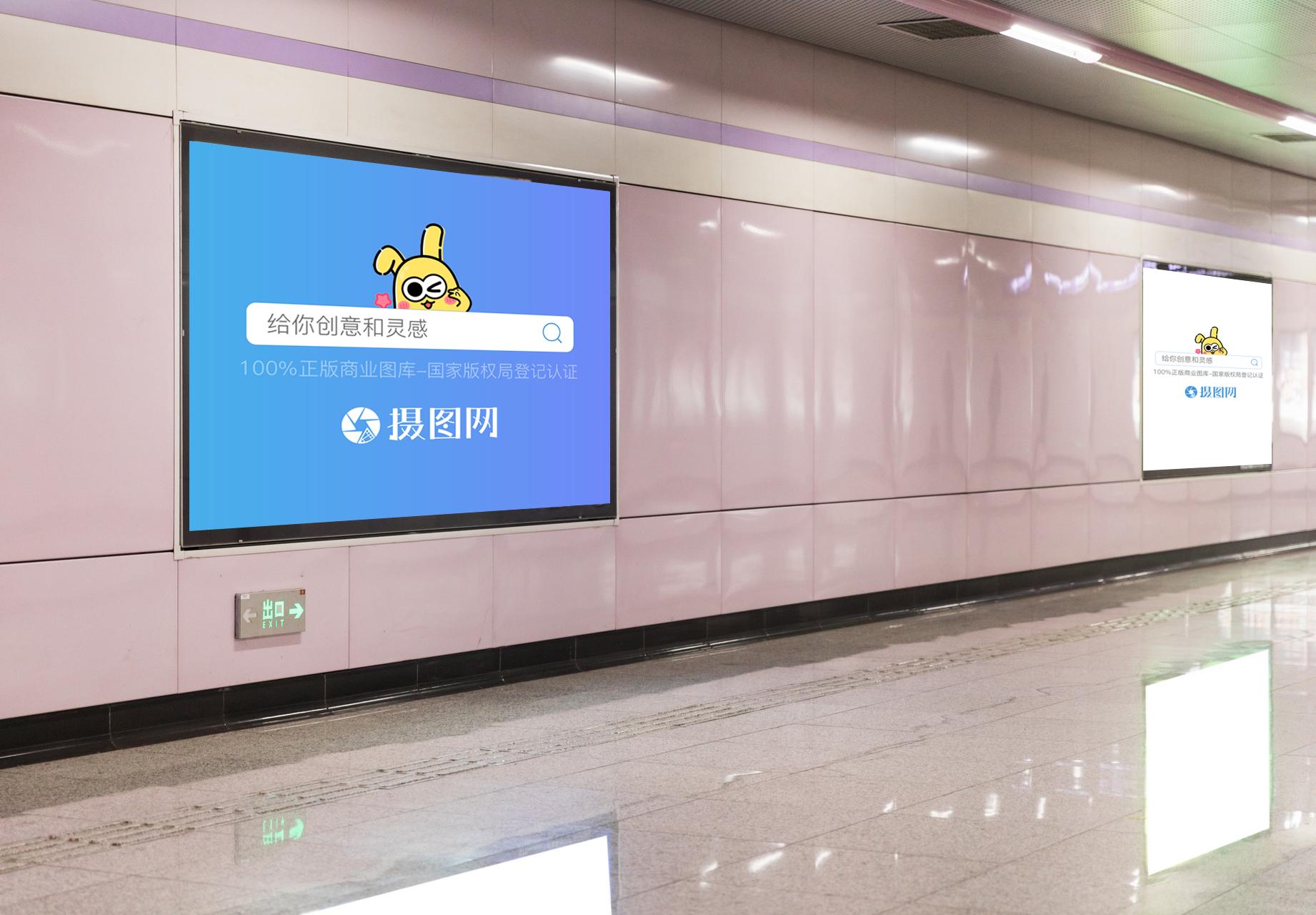 地铁通道广告位样机图片