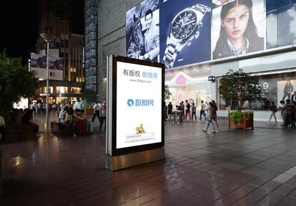 广场广告样机场景图片