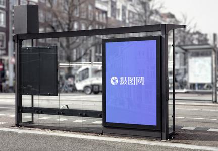 户外公交站广告牌样机图片