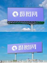 户外大型广告牌样机图片