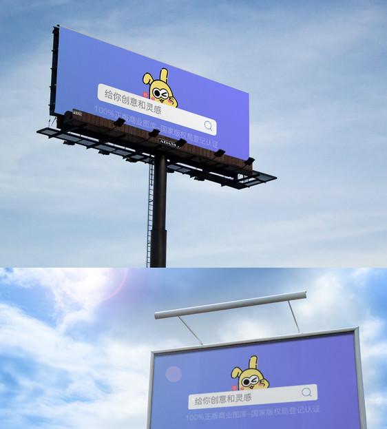 大型户外广告牌样机图片