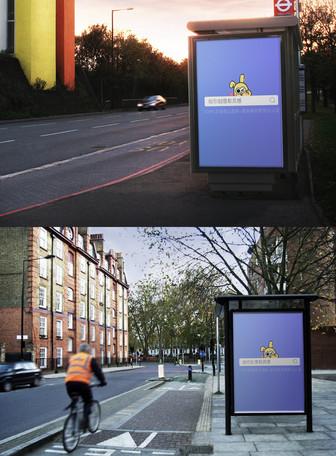 公交广告牌样机