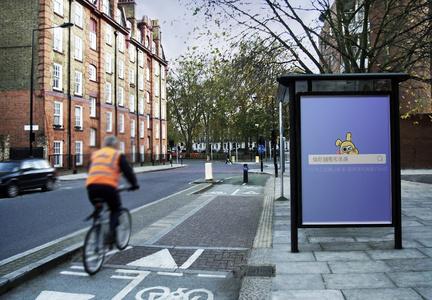 公交广告牌样机图片