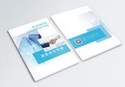 企业商业画册封面图片