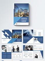 企业宣传册整套图片