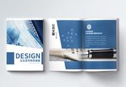 企业宣传商务画册整套图片
