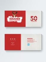 红白圣诞活动优惠券图片