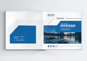 桂林旅游画册整套图片