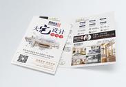 简约灰色设计装饰公司二折页图片