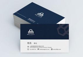 名片深蓝色房地产商务图片
