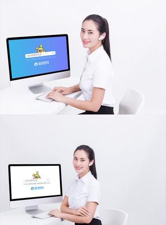 商务客服办公桌电脑样机场景
