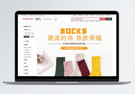 袜子淘宝详情页图片