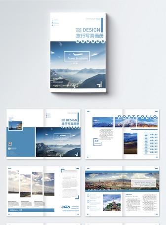 旅行摄影风景写真画册整套