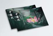 中国风荷花画册封面图片