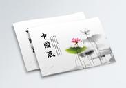 水墨荷花中国风画册封面图片