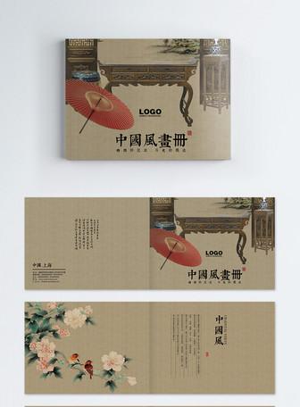 工笔花卉中国风画册整套