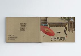 工笔花卉中国风画册整套图片