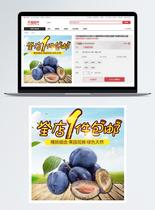 新鲜水果淘宝主图图片