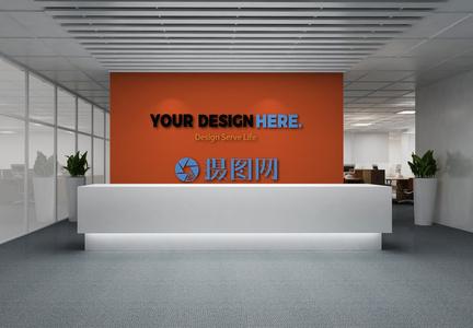 前台logo形象墙样机图片