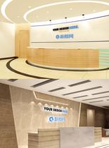 企业大厅logo形象墙样机图片