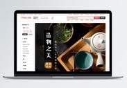 茶具促销淘宝详情页图片