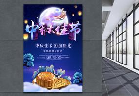 八月十五中秋佳节促销海报图片