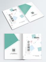 简约时尚企业宣传画册封面图片
